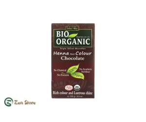 Indus Valley - Cioccolato - Chocolate - Tinta Biologica Naturale - Henna Hair Colour - Polvere Ultrafine