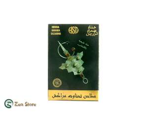 Henna Sahara Tazarine con 7 Erbe