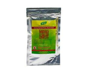 NagarMotha polvere - Cyperus Rotundus Ground 100% - Riflessante/colorante capelli